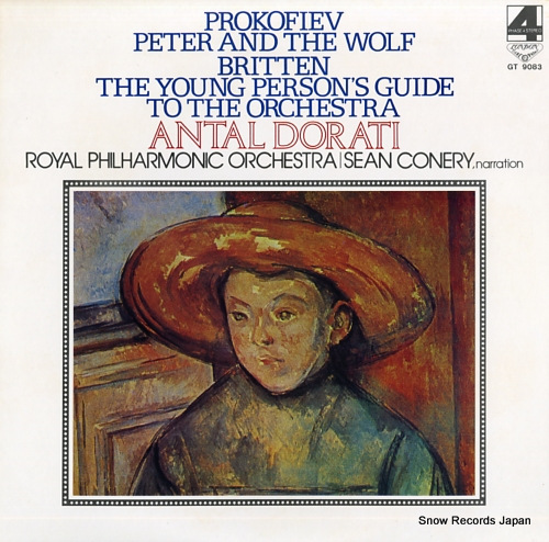DORATI, ANTAL prokofiev; peter and the wolf GT9083 - front cover