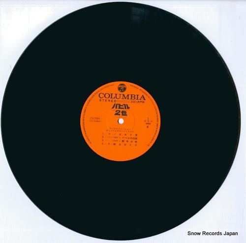 SOUNDTRACK babel ii CS-7086 - disc