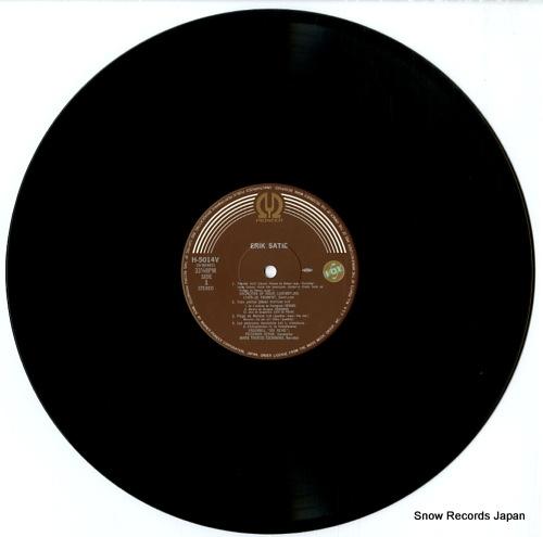 CERHA, FRIEDRICH / LOUIS DE FROMENT erik satie orchestral works H-5014V - disc