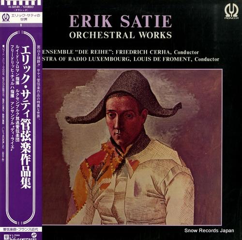CERHA, FRIEDRICH / LOUIS DE FROMENT erik satie orchestral works H-5014V - front cover