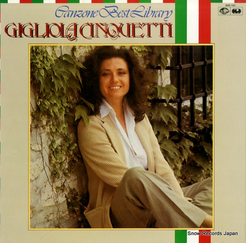CINQUETTI, GIGLIOLA canzone best library GXC101 - front cover