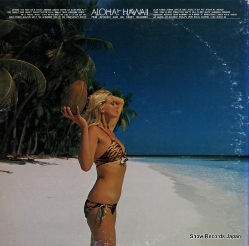 POSS MIYAZAKI aloha! hawaii 25AH463-4 - back cover
