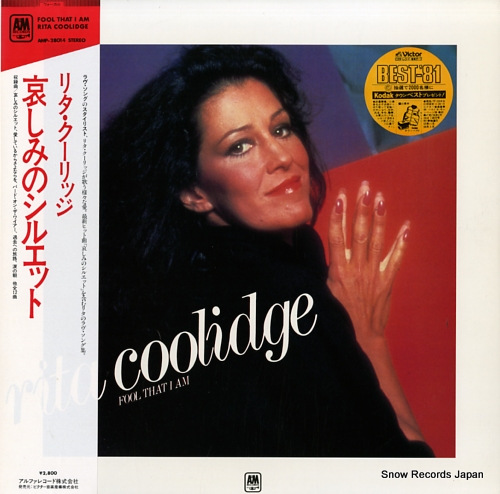 COOLIDGE, RITA fool that i am AMP-28014 - front cover