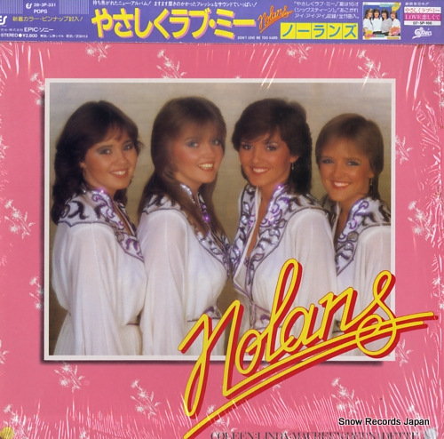 NOLANS, THE don't love me too hard 28.3P-331 - front cover