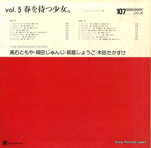 NATARSHER SEVEN, THE haru wo matsu shojyo / original song hen ETP-63006 - back cover