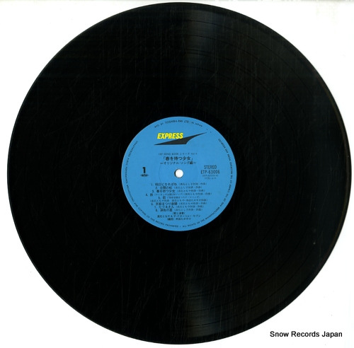 NATARSHER SEVEN, THE haru wo matsu shojyo / original song hen ETP-63006 - disc