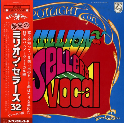 V/A spotlight on million sellers-vocal FDX-9209-9210 - front cover