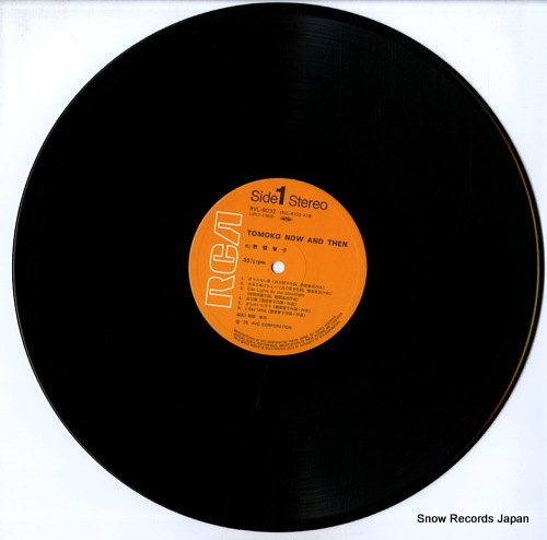 SORYO, TOMOKO tomoko now and then RVL-8032 - disc