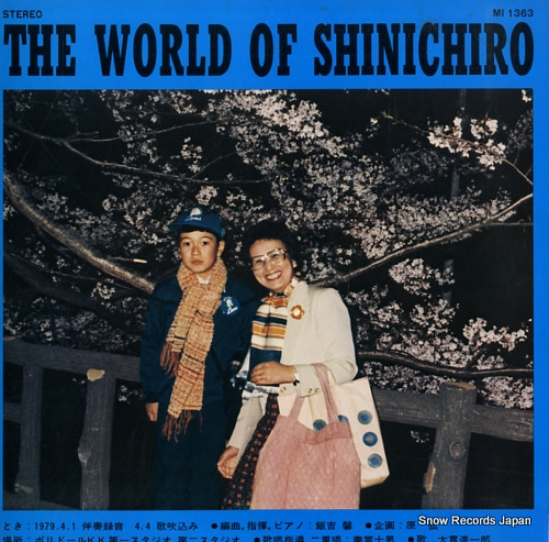 OHNUKI, SHINICHIRO the world of shinichiro MI1363 - front cover
