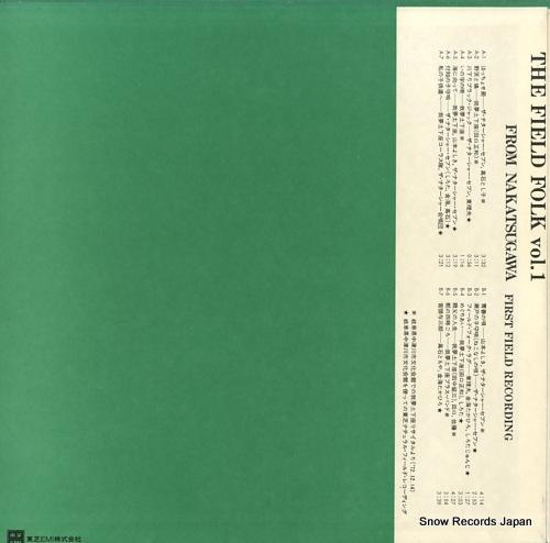 V/A the field folk vol.1 from nakatsugawa ETP-72138 - back cover