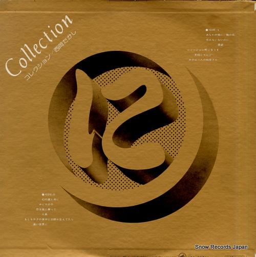 NISHIOKA, TAKASHI collection SF-10049 - back cover