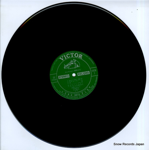 NISHIOKA, TAKASHI collection SF-10049 - disc