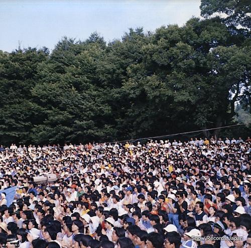 EI, ROKUSUKE kyoto gion natsu yoi yoi yama concert '80 ETP-72346.47 - back cover