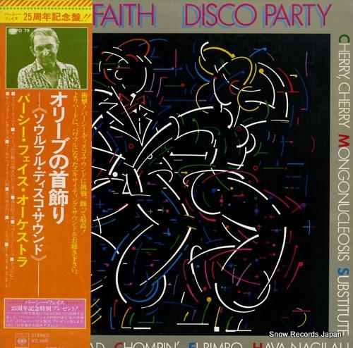 FAITH, PERCY disco party SOPO79 - front cover