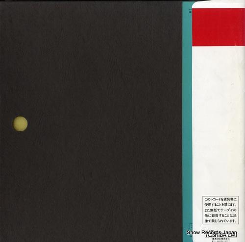 SCOVOTTI, JEANETTE mozart; concert arias vol.1 EAC-87042-44 - back cover