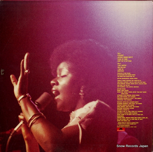 GAYNOR, GLORIA love tracks MPF1225 - back cover
