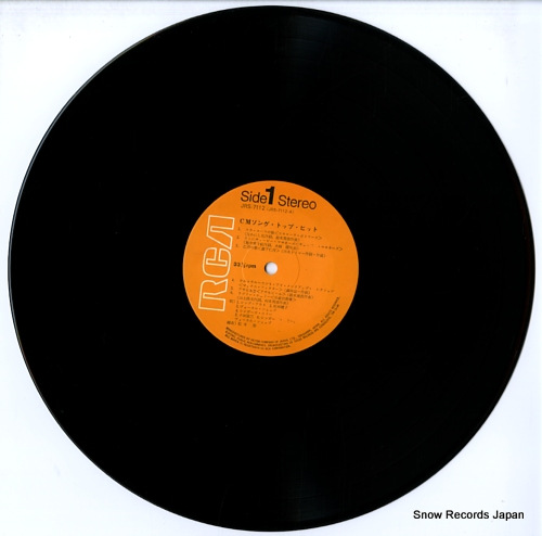 V/A cm song top hits JRS-7112 - disc