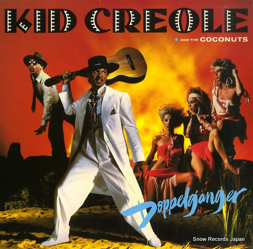 CREOLE, KID, AND THE COCONUTS doppelganger ILPS9743 - front cover
