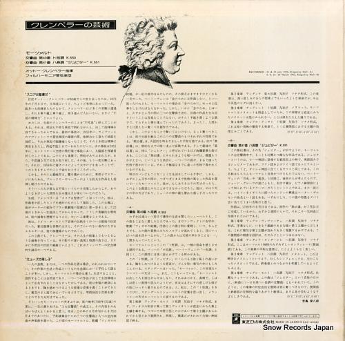 KLEMPERER, OTTO mozart; symphony no.40 EAC-40049 - back cover