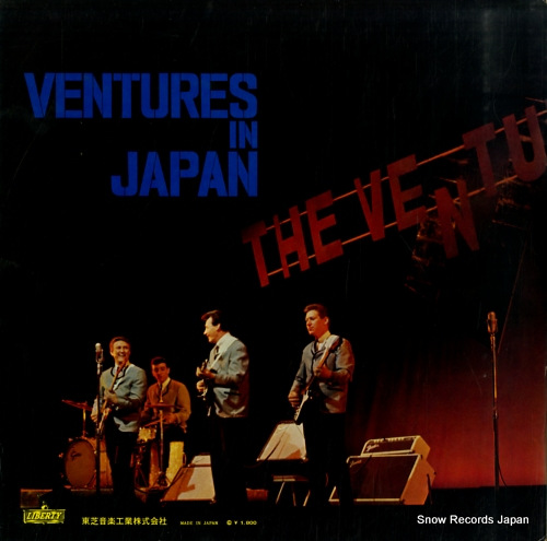 VENTURES, THE ventures in japan LP-7270 - back cover
