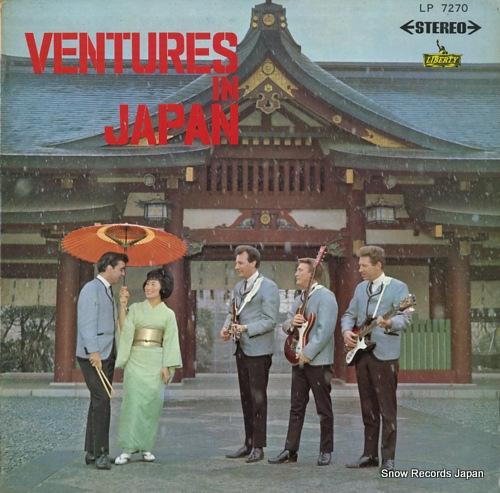 VENTURES, THE ventures in japan LP-7270 - front cover