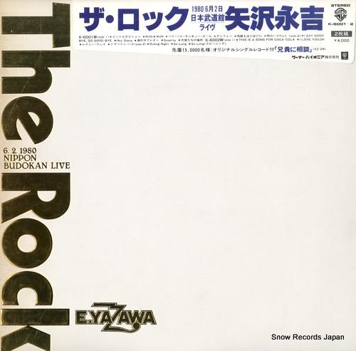 矢沢永吉 ザ・ロック K-6001-2W