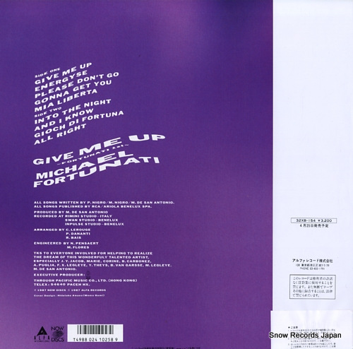 FORTUNATI, MICHAEL give me up -fortunati 1st- ALI-28033 - back cover