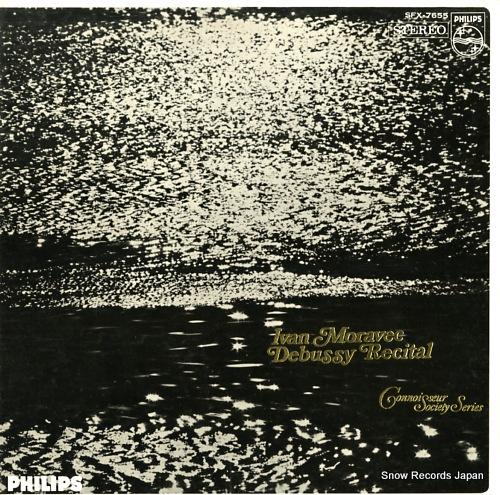 MORAVEC, IVAN debussy recital SFX-7655 - front cover