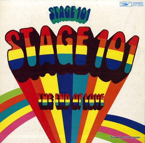V/A stage 101 / the end of love ETP-8222 - front cover