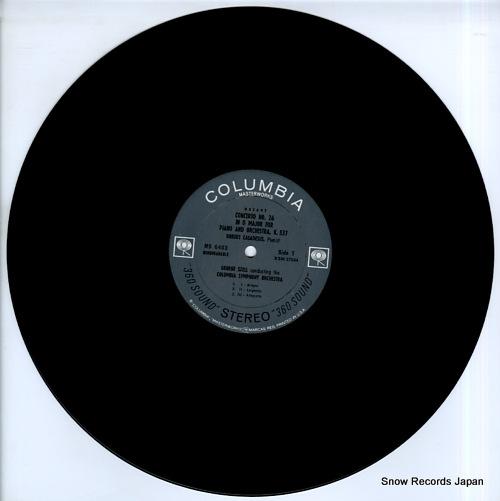 ロベール・カザドゥジュ mozart; piano concerto no.26