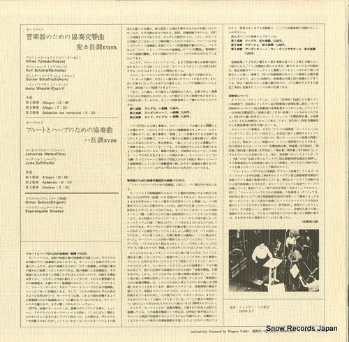 SUITNER, OTMAR mozart; sinfonia concertante kv.297b ET-3062 - back cover