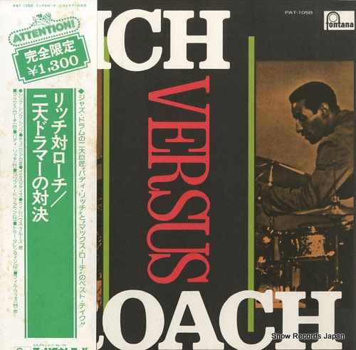 RICH, BUDDY, AND MAX ROACH rich versus roach PAT-1058 - front cover