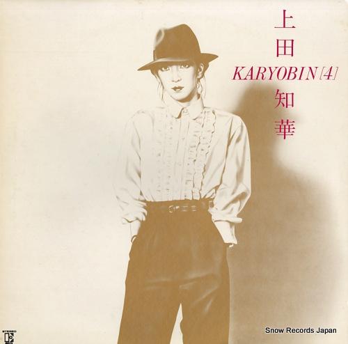 UEDA, CHIKA, + KARYOBIN 4 L-12018E - front cover
