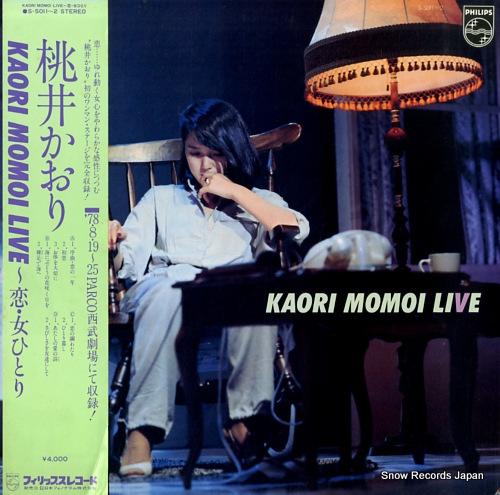 MOMOI, KAORI kaori momoi live / koi onna hitori S-5011-2 - front cover