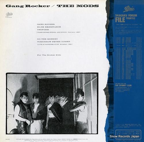 MODS, THE gang rocker 20.3H-82 - back cover