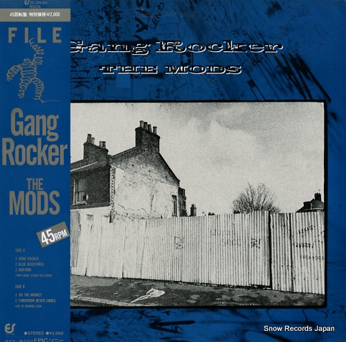 MODS, THE gang rocker 20.3H-82 - front cover