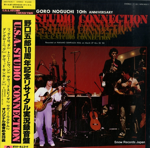 NOGUCHI, GORO u.s.a. studio connection MRA9650/1 - front cover