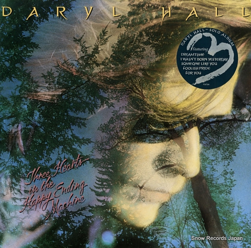 HALL, DARYL three hearts in the happy ending machine PL87196 - front cover