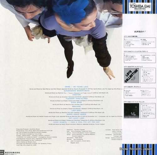 HI-FI SET swing ETP-80018 - back cover