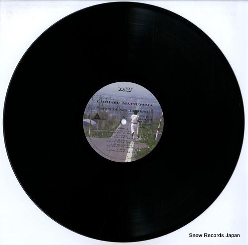 MATSUYAMA, CHIHARU ashita no tameni ALR-28070 - disc