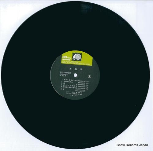 ALFEE, THE sanjyuushi C25A0093 - disc