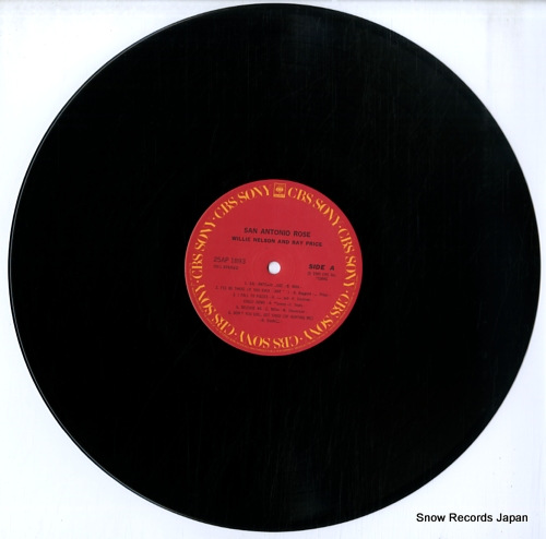 NELSON, WILLIE, AND RAY PRICE san antonio rose 25AP1893 - disc