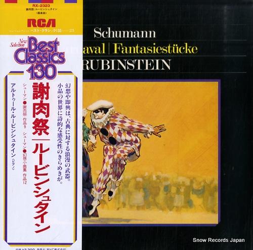 RUBINSTEIN, ARTHUR schumann; carnaval / fantasiestucke RX-2323 - front cover