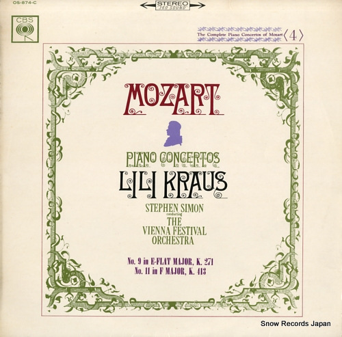 KRAUS, LILI mozart; the complete piano concertos 4 OS-874-C - front cover