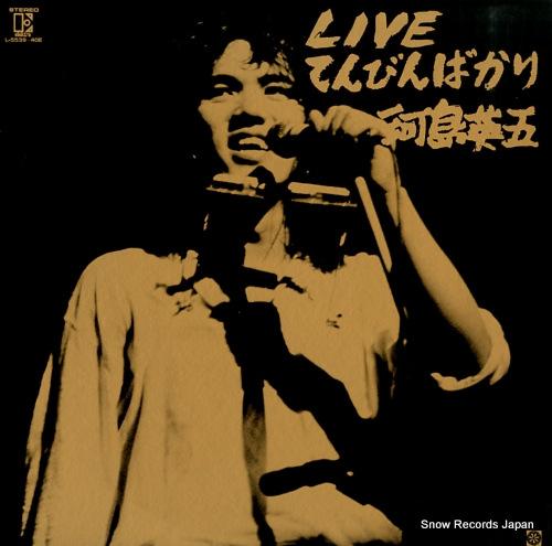 KAWASHIMA, EIGO live tenbin bakari L-5539-40E - front cover