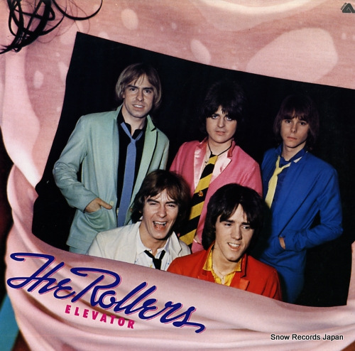 ROLLERS, THE elevator 25RS-25 - front cover