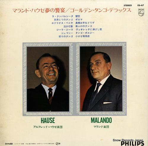 MALANDO / ALFRED HAUSE malando meets hause FD-67 - back cover