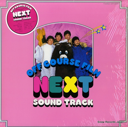 OFF COURSE next sound track ETP-90200 - front cover