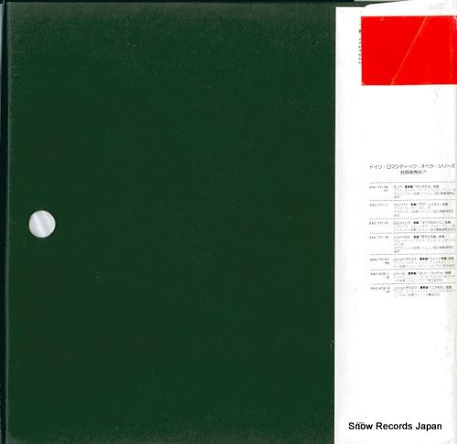 BOSKOVSKY, WILLI strauss; die fledermaus EAC-47213-14 - back cover