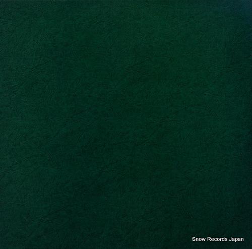 FRICSAY, FERENC mozart; die entfuhrung aus dem serail MH5045/6 - back cover